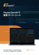 Payara Server 5 Administration Cheat Sheet Japanese